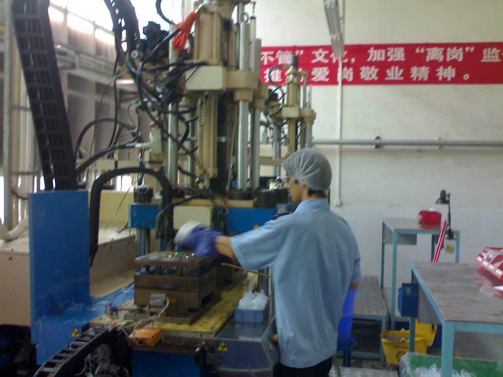 LSR silicone injection molding production team